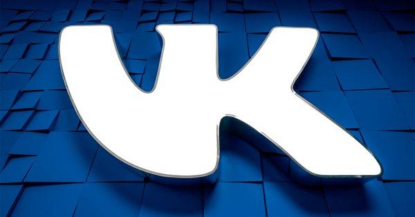 Выручка ВКонтакте за 2020 год выросла на 15%
