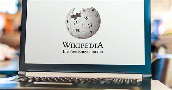 Wikimedia готовит к запуску платный сервис для крупных IT-компаний