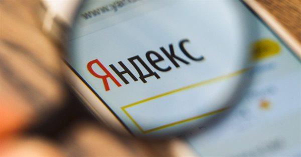 Шторм в поисковой выдаче Яндекса