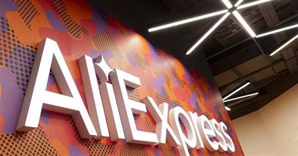 Годовой оборот маркетплейса AliExpress Россия составил 229,6 млрд рублей
