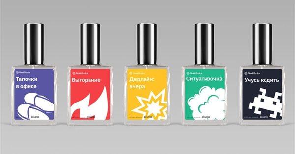 Образовательная платформа GeekBrains выпустила коллекцию необычных IT-ароматов