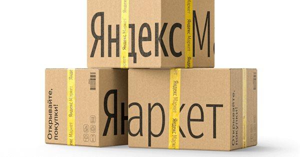 Магазины Яндекс.Маркета начали подключаться к экспресс-доставке