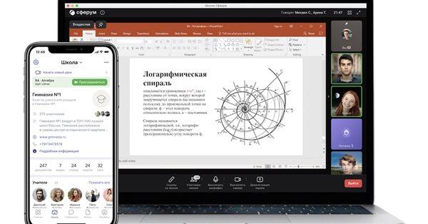 Mail.ru Group и Ростелеком запустили образовательную платформу «Сферум»