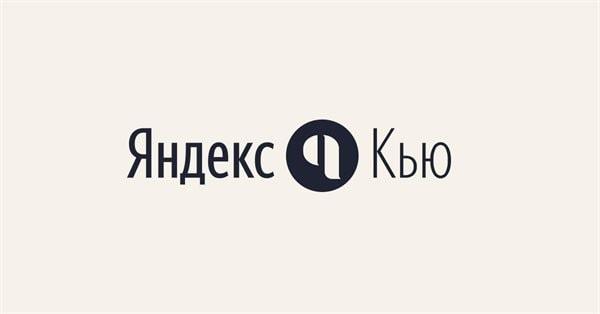В Яндекс.Кью появился рейтинг экспертов