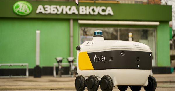 Яндекс подключил доставку роботами-курьерами из сторонних магазинов в Москве