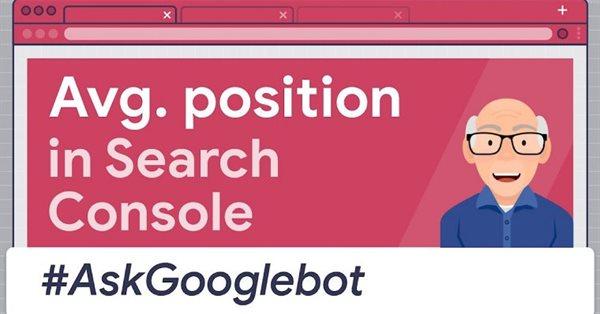 Google о «средней позиции» в Search Console