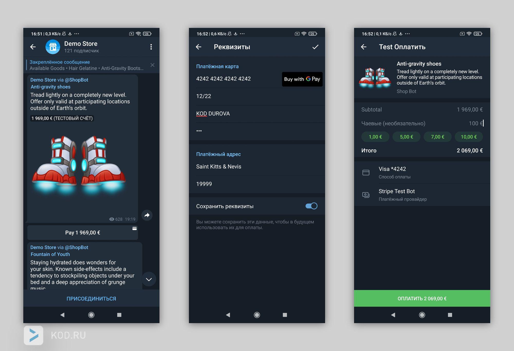 Telegram собирается реализовать продажу товаров вканалах игруппах