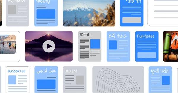 Google представил MUM – новую технологию для обработки сложных поисковых запросов