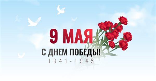На площадках Mail.ru Group появятся праздничные проекты в честь 9 мая