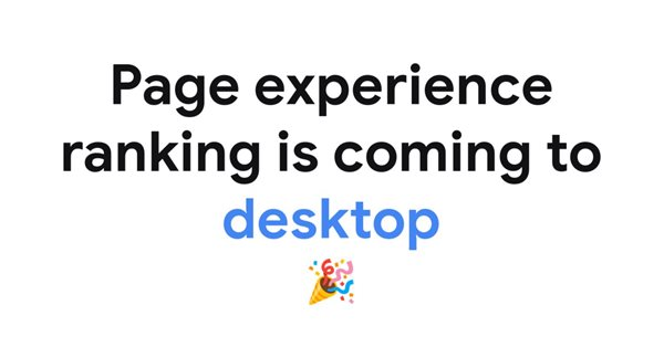 Обновление Google Page Experience будет запущено и в десктопном поиске