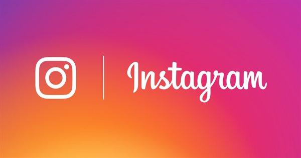Instagram тестирует возможность загрузки фото и видео с ПК
