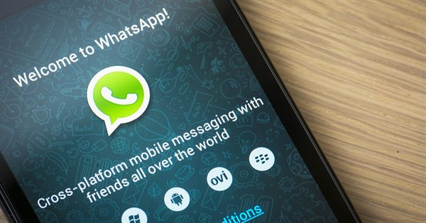 В Германии запретили Facebook использовать данные пользователей WhatsApp