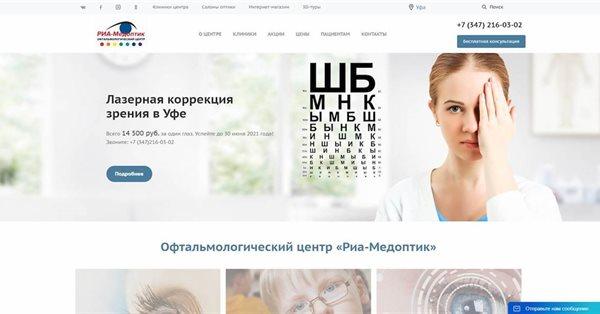 3 сайта в 1: спасаем бюджет офтальмологических клиник и приводим реальных пациентов