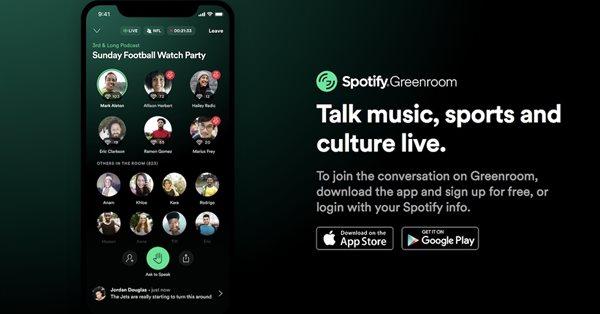 Spotify представил платформу для аудиочатов Greenroom