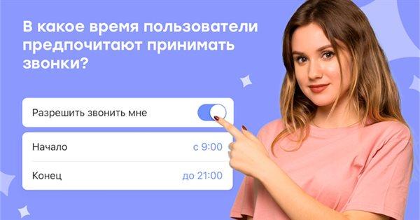11% продавцов на Юле скрывают свои номера