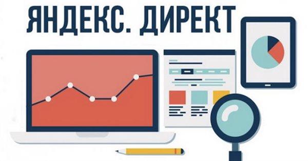 В мастере отчетов Яндекс.Директа появились показатели для видеорекламы