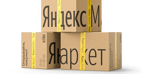 Яндекс.Маркет в 6 раз увеличил количество пунктов приема заказов