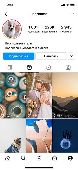 Instagram запустил сервис коротких видео Reels в России