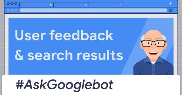 Что Google делает с обратной связью по поиску