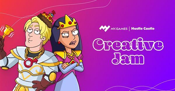 MY.GAMES раздаст 2,5 млн рублей рекламным креативщикам