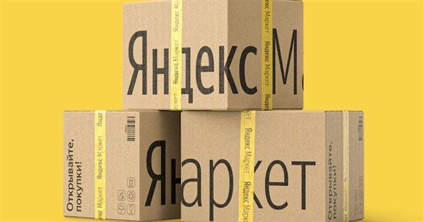 У Яндекс.Маркета появился сортировочный центр в Иркутске