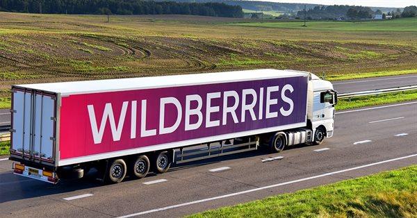 Оборот Wildberries за полгода увеличился на 70%