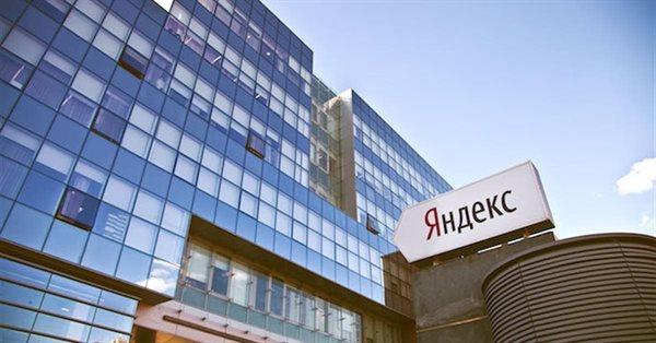 Выручка Яндекса во втором квартале 2021 года выросла на 70%