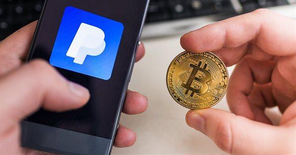 PayPal запускает в Великобритании сервис для покупки и продажи криптовалют