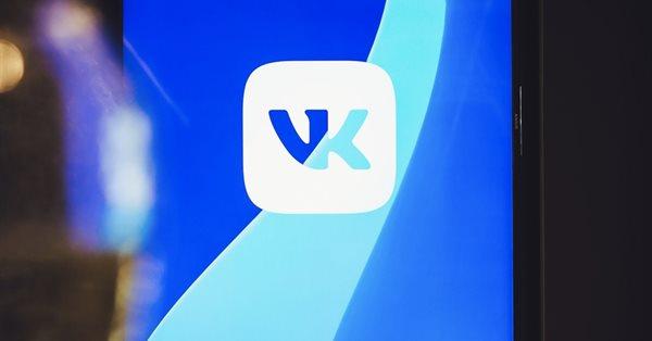 ВКонтакте анонсировала десктопное приложение для видеозвонков