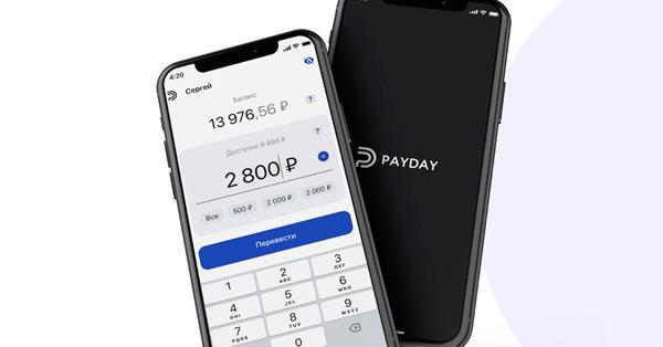 В Райффайзенбанке заработает сервис PayDay от Mail.ru Group