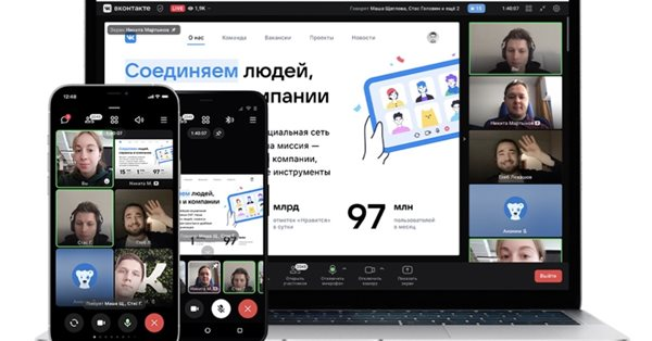 ВКонтакте представила десктопное приложение для видеозвонков на 2048 человек