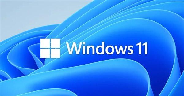 Официальный релиз Windows 11 состоится 5 октября