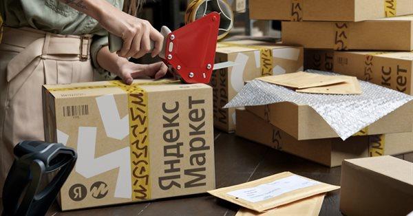Покупатели Яндекс.Маркета смогут отслеживать заказ по трек-номеру