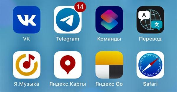 В приложении Яндекс.Музыки появился детский раздел