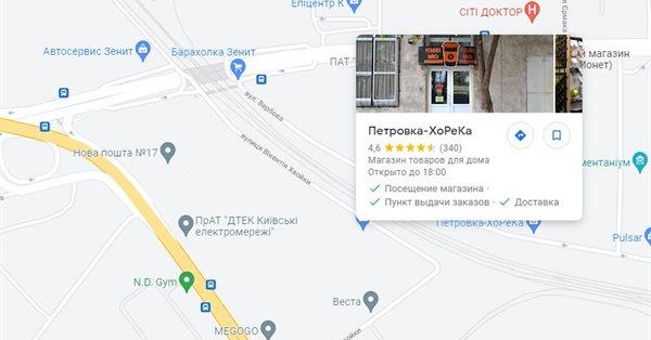 В оверлеях с описанием компаний на Google Картах появились фото