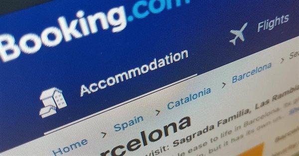 Booking оспаривает штраф ФАС за доминирующее положение на рынке