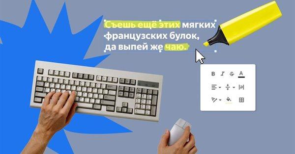 Редактор постов Яндекс.Дзена заработал на десктопе