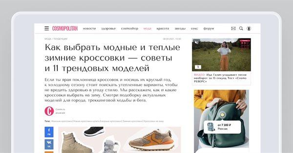В Рекламной сети Яндекса появилась лента видеорекомендаций