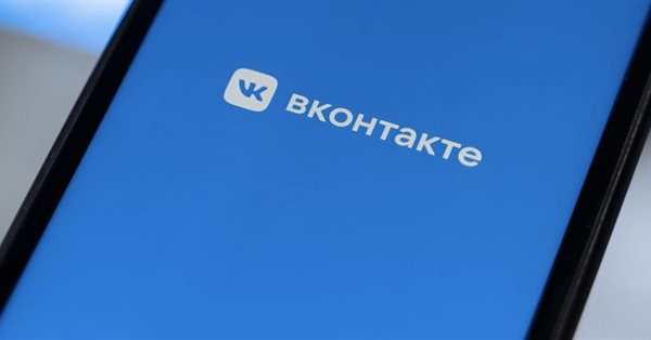 ВКонтакте объявила о масштабном переезде на новый сетевой протокол