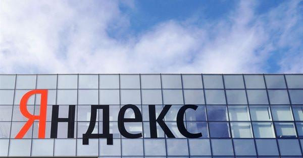 Yandex.Cloud выходит наевропейский рынок