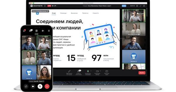 ВКонтакте открыла SDK VK Звонков для сторонних разработчиков