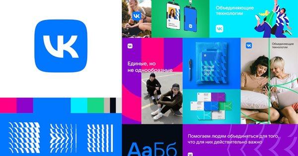 Mail.ru Group объявила о переименовании в VK