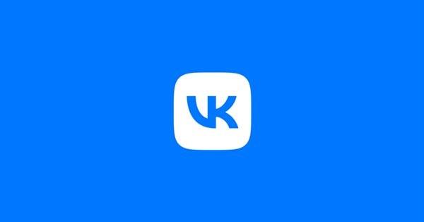 VK усиливает систему информационной безопасности