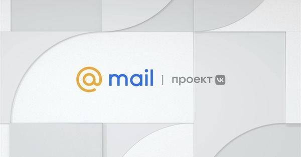 Почте Mail.ru исполнилось 23 года