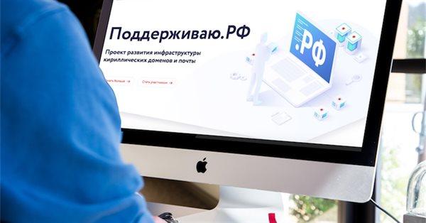 Появился сервис, позволяющийпротестировать адреса электронной почты накириллице