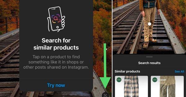 Instagram тестирует визуальный поиск