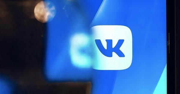 Выручка ВКонтакте в третьем квартале 2021 выросла на 29%