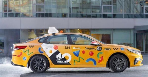 В приложении Яндекс.Такси появился показ статистики поездок в формате Stories