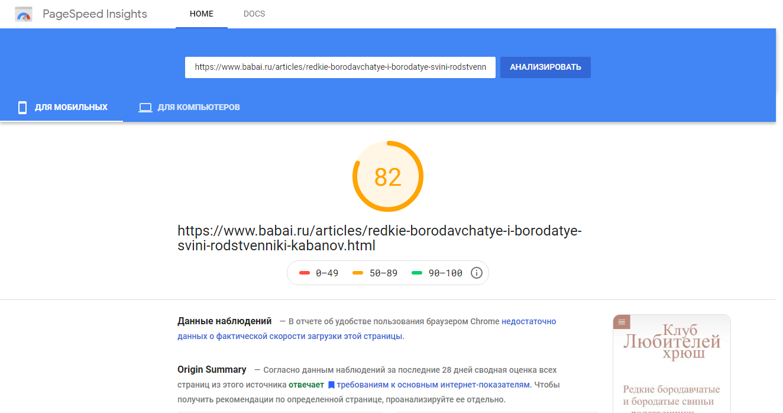 Бабай.ру