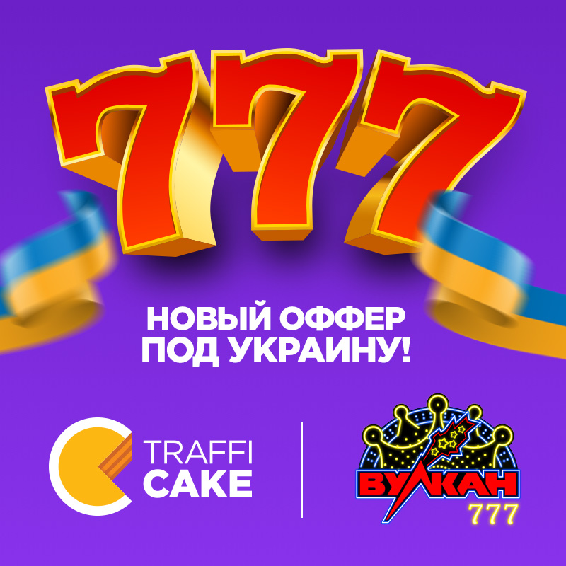 777-1000__333aac4f.jpg